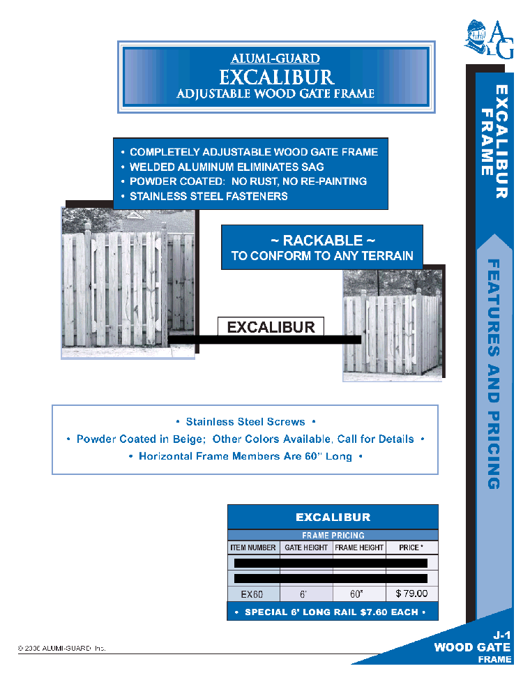 All Quality Supply Company--Excalibur Gate Frames by Alumi-Guard